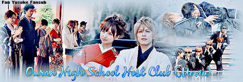 Ouran High School Host Club : Le FILM