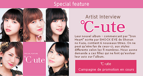 Interview des ℃-ute par JOYSOUND