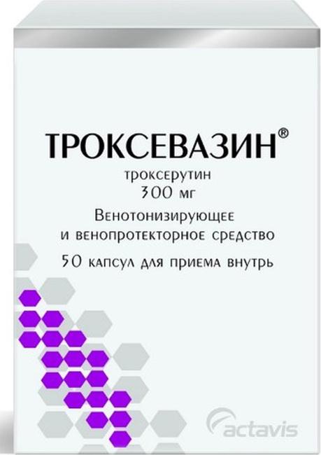 Капсулы троксевазин в лечении геморроя