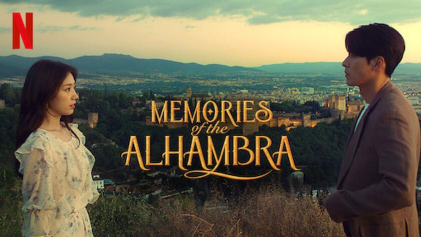 [K-Drama] Memories of the Alhambra 알함브라 궁전의 추억