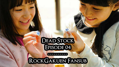 Dead Stock EP04 VOSTFR