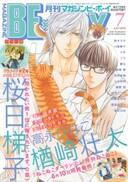 Deux mangas phares Boy's Love se terminent...
