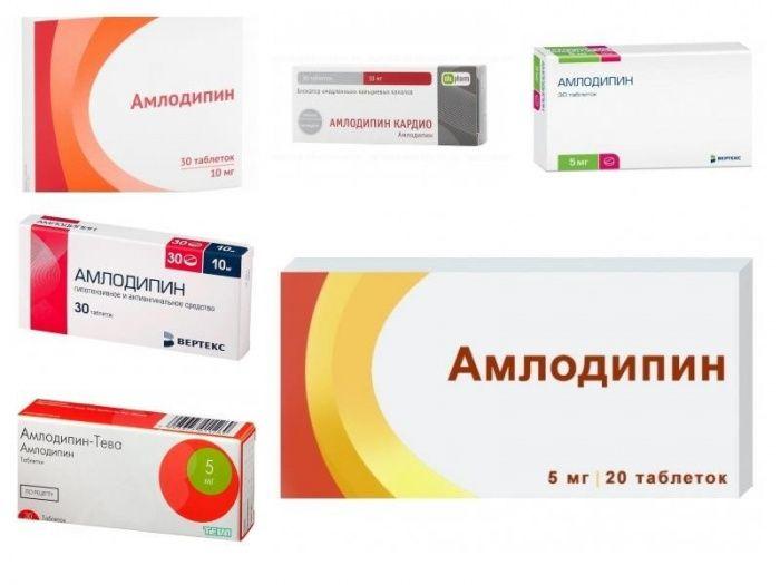 Лекарства от давления понижающие сахар в крови
