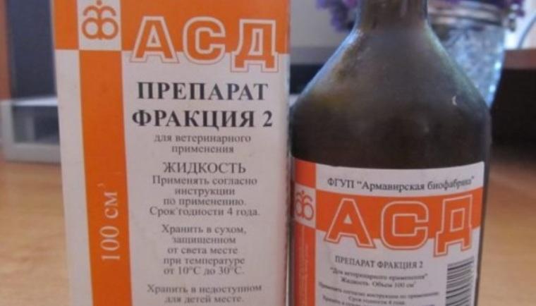 Асд фракция 2 применение при диабете