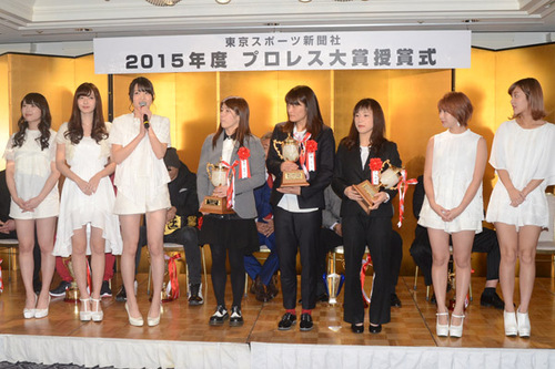 Apparition surprise des ℃-ute à la remise des prix de Tôkyô Sports