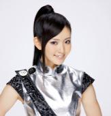Akai Nikkichou