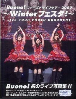 Sorties liées : Buono! - Live Tour 2009 〜Winter Festa!〜