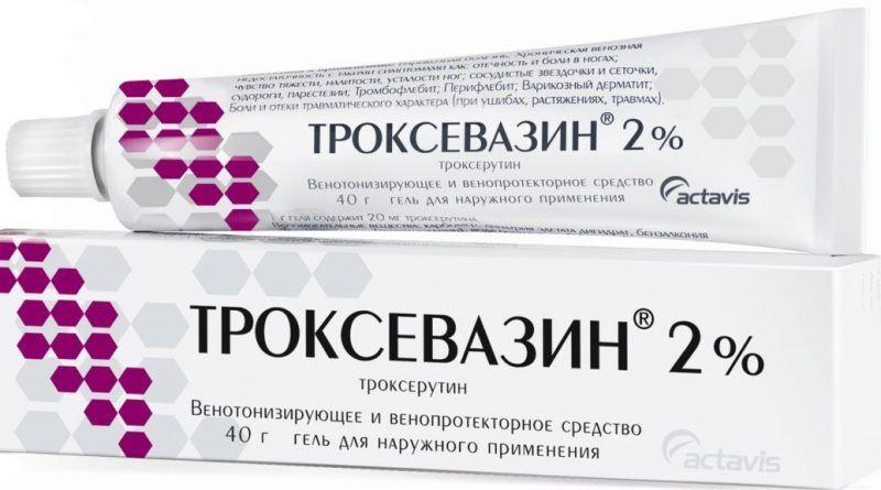 Можно ли при геморрое использовать мазь троксевазин 2