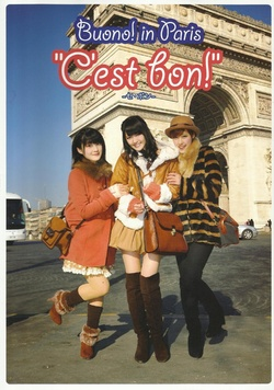 Sorties liées : Buono! - Café Buono! Live in Paris
