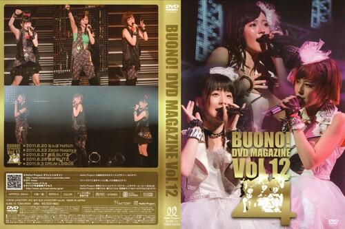 Sorties liées : Buono! - 2011 Summer 〜Rock'n Buono! 4〜
