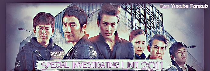 SIU (2011) (K-Movie)