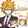 Loki alias Leo