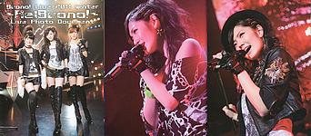 Sorties liées : Buono! - Live 2011 winter 〜Re;Buono!〜