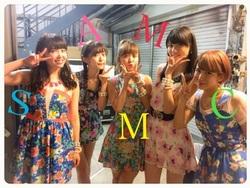 ℃-ute dans le blog de Saki SHIMIZU