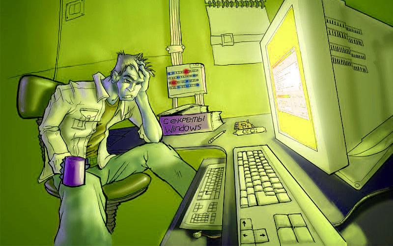 сохранении страсти к работе разработчика сайтов