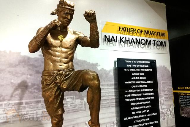 Nai khanom tom - gothai887