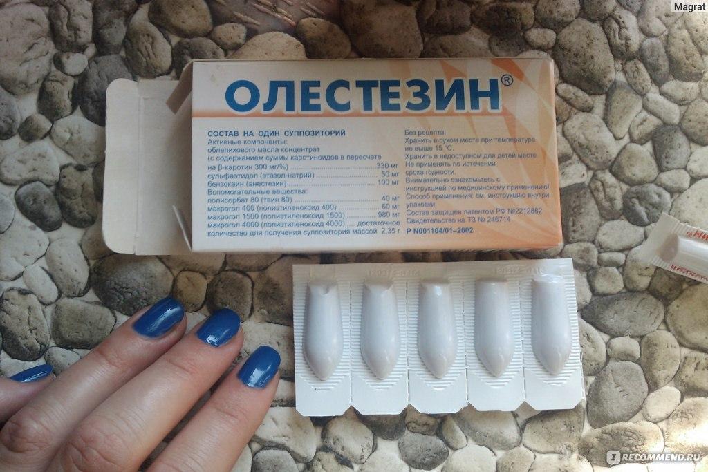 Олестезин свечи от геморроя при беременности отзывы