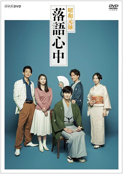 Shōwa Genroku Rakugo Shinjū // Drama japonais