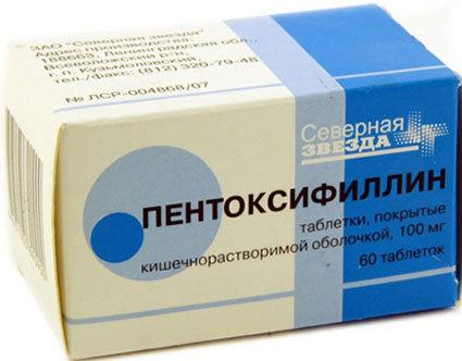 Препараты для улучшения кровообращения ног при диабете