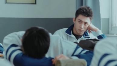 Drama/roman chinois - Addicted heroin