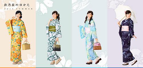 """Airi, égérie de la nouvelle collection de la marque """"Suzunoya"""""""