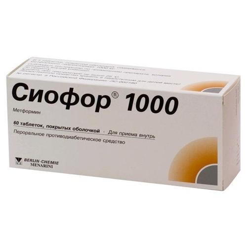 Сиофор для диабетиков