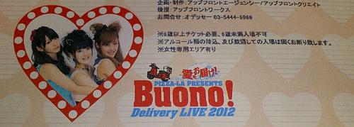 Détails : Buono! - Delivery LIVE 2012 〜Ai wo Otodoke!〜