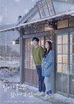 When the weather is fine 9/10 Voilà un drama cocooning à regarder bien au chaud sous un plaid avec un petit thé. L'histoire est sublime et s'étale tranquillement sur les 16 épisodes. Certains vont être effrayés par le rythme parfois trop lent, mais c'est justement tout ce qui fait le charme du drama. Il prend le temps de mettre en place l'intrigue et de décortiquer ses personnages. Min Young et Kang Joon sont surprenants ensemble, je n'aurai pas du tout misé sur l'alchimie entre les acteurs au départ, mais j'ai rapidement succombé à leur couple très spécial dont la communication passe plus souvent par les gestes que par les mots. Seo Kang Joon, avec son personnage de Im Eun Sub, a fait chavirer mon cœur au point d'envier l'héroïne comme une folle. Non seulement, on a affaire à un BG du siècle mais en plus il est adorable, serviable, mignon et surtout accro aux livres. J'aime les hommes qui lisent car ils sont souvent rêveurs et adeptes de nouvelles choses. Son petit côté mystérieux en tant qu'homme des bois est aussi séduisant. J'ai donc passé un très bon moment devant When the weather is fine, je ne peux que vous le conseiller.