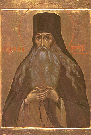 Saint Paissy Velitchkovsky († 1794)