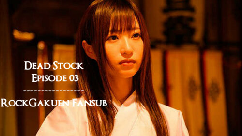 Dead Stock EP03 VOSTFR