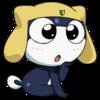 Garnet chan