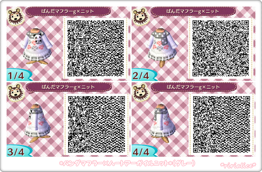Image of: Skirt Animal Crossing New Leaf Qr Codes Leather Jacket Makeup Theendivechroniclescom Acnl Qr Codes Dresses Winter Shirt Design 2018