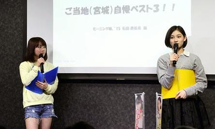 Préparation du duo d'Ayumi et Sasaki Rikako pour le Hina Fest 2015