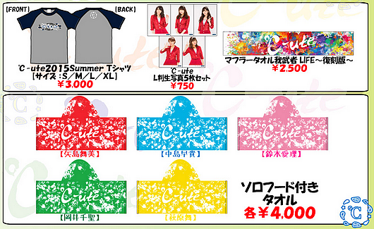 "Goodies ℃-ute pour le festival ""ROCK IN JAPAN"""