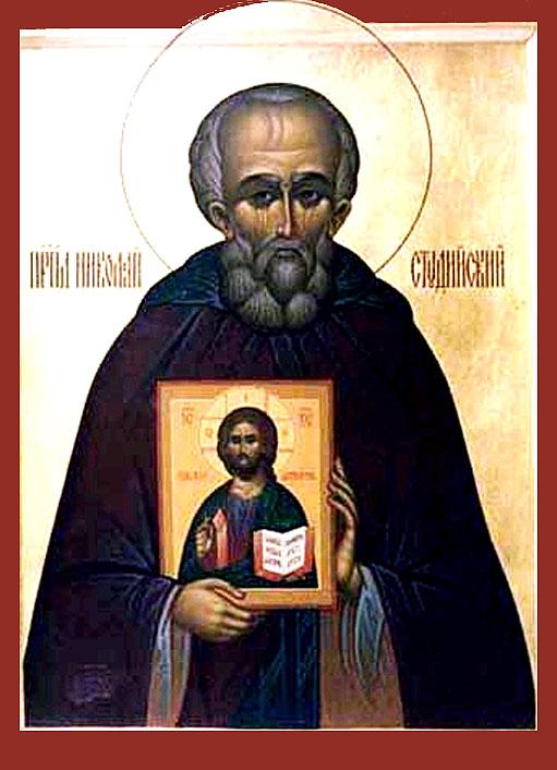 Saint Nicolas le Studite († 868)