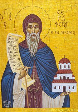 Saint Séraphim de Dombos, ermite, fondateur du monastère de Dombos († 1602)