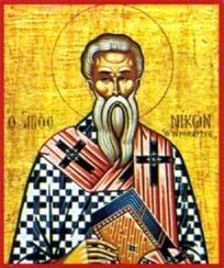 Saint Nicon († 251)