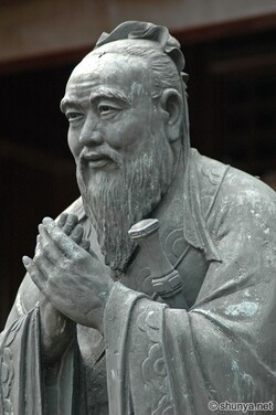 Confucius - Entrentiens