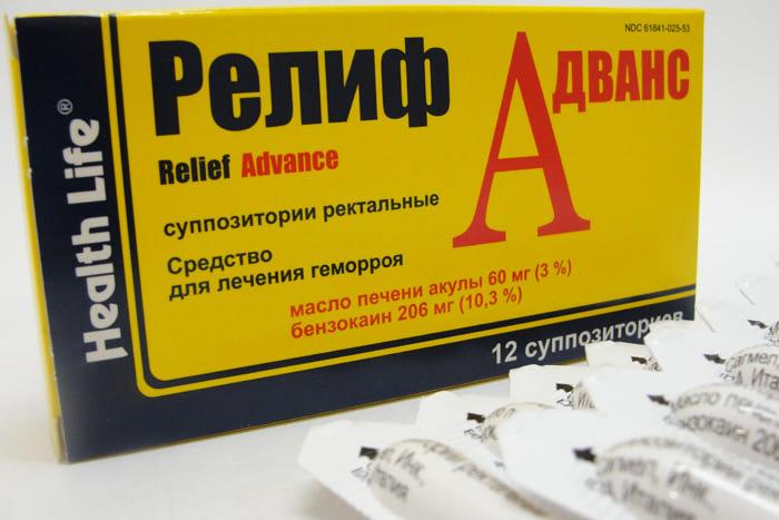 Лекарство от геморроя испания