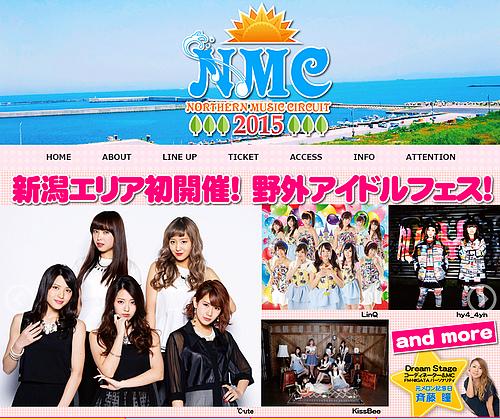 """℃-ute invitées de l'événement """"Northern Music Circuit 2015"""""""