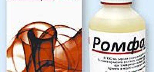 Лекарственный препарат Ромфалак для лечения запоров