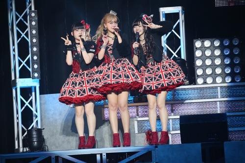 Annonce d'un concert Buono! au Nippon Budôkan