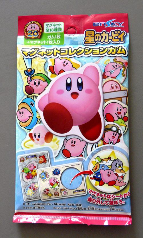 星のカービイ[Hoshi no Kirby]