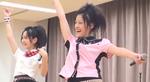 Détails : Buono! - Honto no Jibun