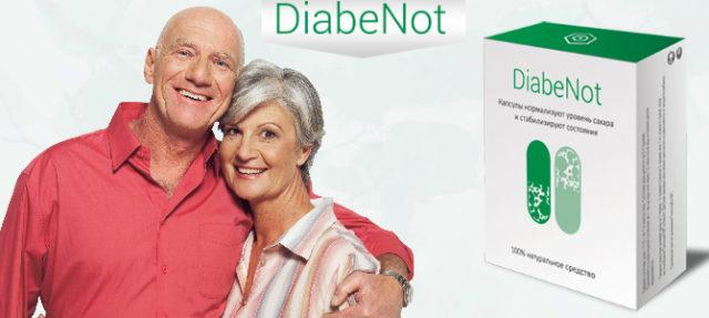 Препарат от диабета познер