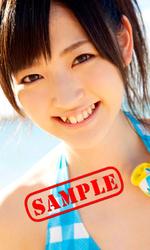 Suzuki Airi Alo-Hello ℃-ute