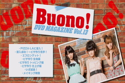 Sorties liées : Buono! - Delivery LIVE 2012 〜Ai wo Otodoke!〜