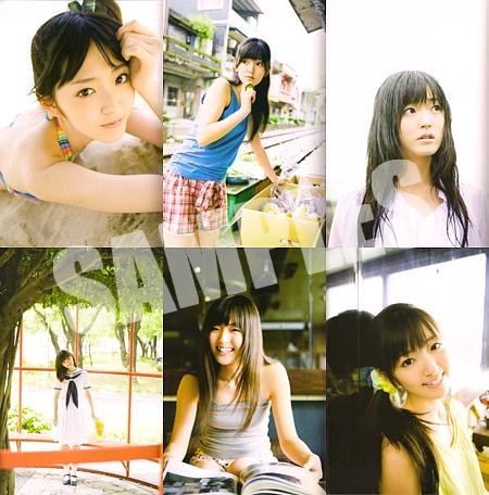「26.06.2009」 Ao Iro (蒼色)