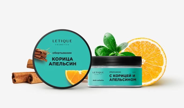 Апельсин и корица от целлюлита отзывы