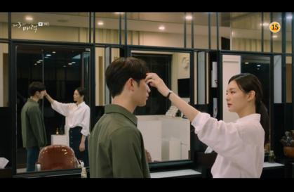 Drama coréen - The Third charm